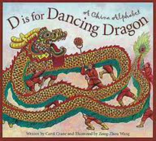 d is for dancing dragon