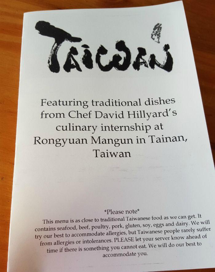 taiwanese night 1