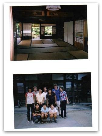 memories of Japan 1